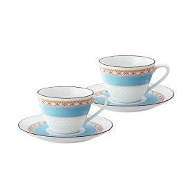 キッチン 家電 洋食器 コーヒーカップ カップ&ソーサー Noritake(ノリタケ)/ハミングブルー ティー・コーヒーカップ&ソーサー ペアセット(2客組) 洋食器 N52981