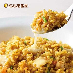 グルメ 食品 お惣菜 洋惣菜 「CoCo壱番屋」 とろ〜りチーズのカレーピラフ (200g×14袋) FG9110