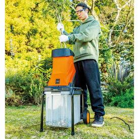 ガーデニング フラワー ガーデニング用品 エクステリア 庭手入用品 粉砕枝切シュレッダー G91308