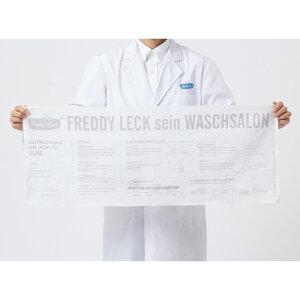 インテリア雑貨 日用品 洗濯用品 アイロン アイロン台 Freddy Leck/フレディレック アイロニングクロス WB0416