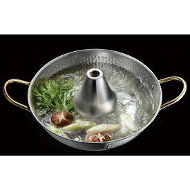 キッチン 家電 鍋 調理器具 土鍋 ステンレスしゃぶしゃぶ鍋26cm WW1317