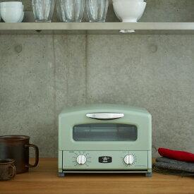 キッチン 家電 調理家電 キッチン家電 トースター オーブントースター アラジン グリルアンドトースター WW1432