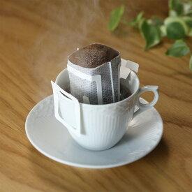 キッチン 家電 鍋 調理器具 コーヒードリッパー コーヒー用品 コーヒーフィルター1杯用 珈琲パチット200枚セット WX0731