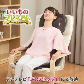 テレビ放送商品 健康 医療用具 3Dメディカルシート ペルソナ ディノス 特番 AR1997