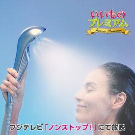 テレビ放送商品 美容 ヘアケア器具 ReFa/リファ ファインバブルS ディノス 特番 AR2005