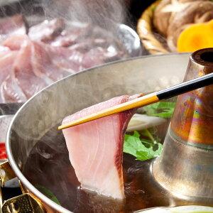 グルメ 食品 魚 海産物 海産加工品 【お歳暮ギフト】ぶりのしゃぶしゃぶセット(4人前) N95064