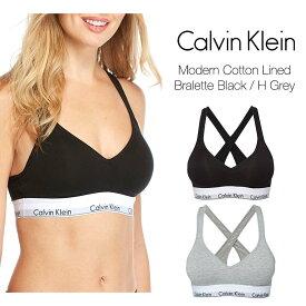 Calvin Klein カルバン・クライン レディース モダンコットン パッド入りスポーツブラ 下着 ブラック ヘザーグレー Modern Cotton Lined Bralette Black or Heather Grey
