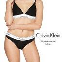 Calvin Klein カルバン・クライン レディース モダンコットン ビキニショーツ 下着 ブラック ヘザーグレー Modern Cotton Bikini Shorts Black or H Grey