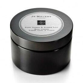 JO MALONE LONDON ジョー マローン ロンドン ダーク アンバー & ジンジャー リリー ボディ クレーム Dark Amber & Ginger Lilly Body Crème Intense 175ml