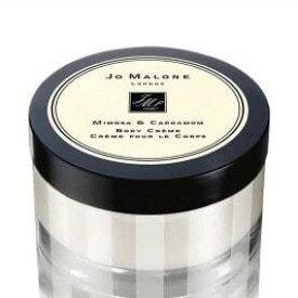 JO MALONE LONDON ジョーマローン ロンドン ウッド セージ & シー ソルト ボディ クリーム Wood Sage & Sea Salt Body Crème 175ml