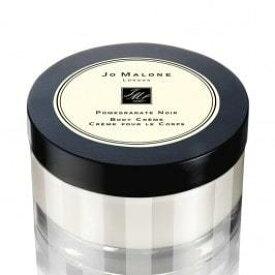 JO MALONE LONDON ジョー マローン ロンドン ポメグラネート ノアール ボディ クリーム Pomegranate Noir Body Crème 175ml