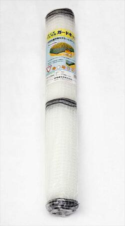 ダイオ化成アニマルガードネット目合い(約):16mmサイズ(約):幅1m×長さ20m色:白タヌキイタチハクビシンキツネアライグマ犬猫等小動物の防獣・害獣対策や防鳥対策、アイガモ農法に最適な簡易フェンス用ネット