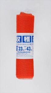 ダイオ 収穫袋 3Kg用【代引き対象】