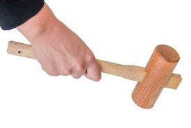 浅香工業 木槌 45 全長30cm 天然木各種シート等を設置の際、ピンを打ち込むのに便利な木槌。ピンに優しく、軽くて使いやすい【代引き対象】