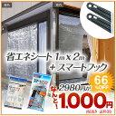 Imgrc0063565521