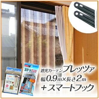 日本制造的 ! 为遮篷和阴影,安装支架设置的 daiobrezza 90cmx2m 设置方便智能钩 2 热保护装置。