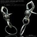 【diosbras-ディオブラス-】キーホルダー キーフック キーチェーン シルバー925 silver 925 真鍮 BRASS ブラス 釣り針フック ウォレ...