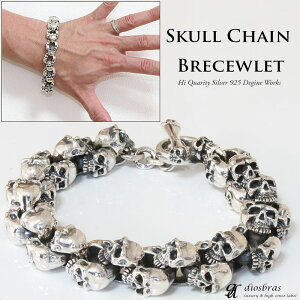 トリプル スカル チェーン ブレスレット 髑髏 骸骨 ボーン プレート チェーン シルバーブレスレット シルバーアクセサリー シルバーアクセサリー メンズ シルバーバングル ブレス