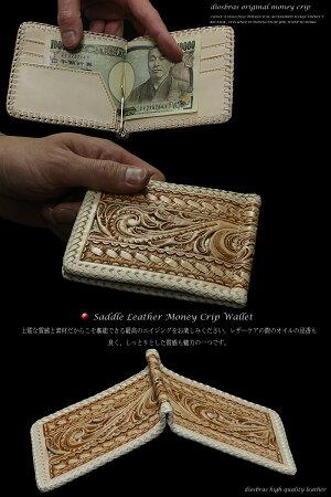 マネークリップ財布ウォレットコインケースカードケース