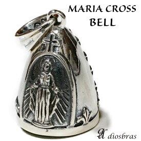 マリア クロス 十字架 キリスト シルバー925 鈴 ベル バイカーベル ペンダント クロス 十字架 ガーディアンベル ゴシック [ メンズ | シルバーネックレス | シルバーアクセ | ペンダントトップ | ハード クロス 十字架