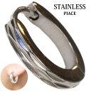 ステンレス フープピアス シルバー 金属アレルギー対応 メタル素材 シンプル 小さめ フープ ループ リング 輪っか ピアス アクセサリー メンズ レディース 中折れ式 13mm 光沢 カッティング