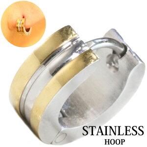 ステンレス フープピアス シルバー 金属アレルギー対応 メタル素材 シンプル 小さめ フープ ループ リング 輪っか ピアス ゴールド メンズ アクセサリー レディース 中折れ式 10mm