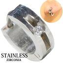 ステンレス フープピアス ジルコニア シルバー 金属アレルギー対応 メタル素材 シンプル 小さめ フープ ループ リング 輪っか ピアス アクセサリー メンズ レディース 中折れ式 10mm