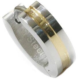 ステンレス フープピアス シルバー 金属アレルギー対応 メタル素材 ゴールド 金 シンプル 小さめ フープ ループ リング 輪っか ピアス アクセサリー メンズ レディース 中折れ式 13mm 艶消し 光沢あり【メール便なら送料無料】