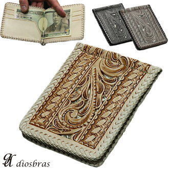 Good-quality saddle leather openwork carving python snakeskin snake money clip wallet wallet money clip folio wallet wallet card case (card case) 付短財布個性派二 つ fold wallet men gap Dis man and woman combined use soft leather