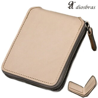 Leather saddle leather Nume leather leather natural wallet zip round zipper ZIPPER wallet short half-Middle leather wallet long wallet biker wallet Nume long wallet wallet purse