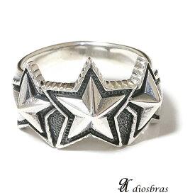リング スター|星|三ツ星|ダブルスター|立体的 シルバー925 シルバーアクセサリー 指輪 リング / シルバー メンズ シルバーリング 指輪 シルバー925 メンズアクセサリー【メール便なら全国送料無料】
