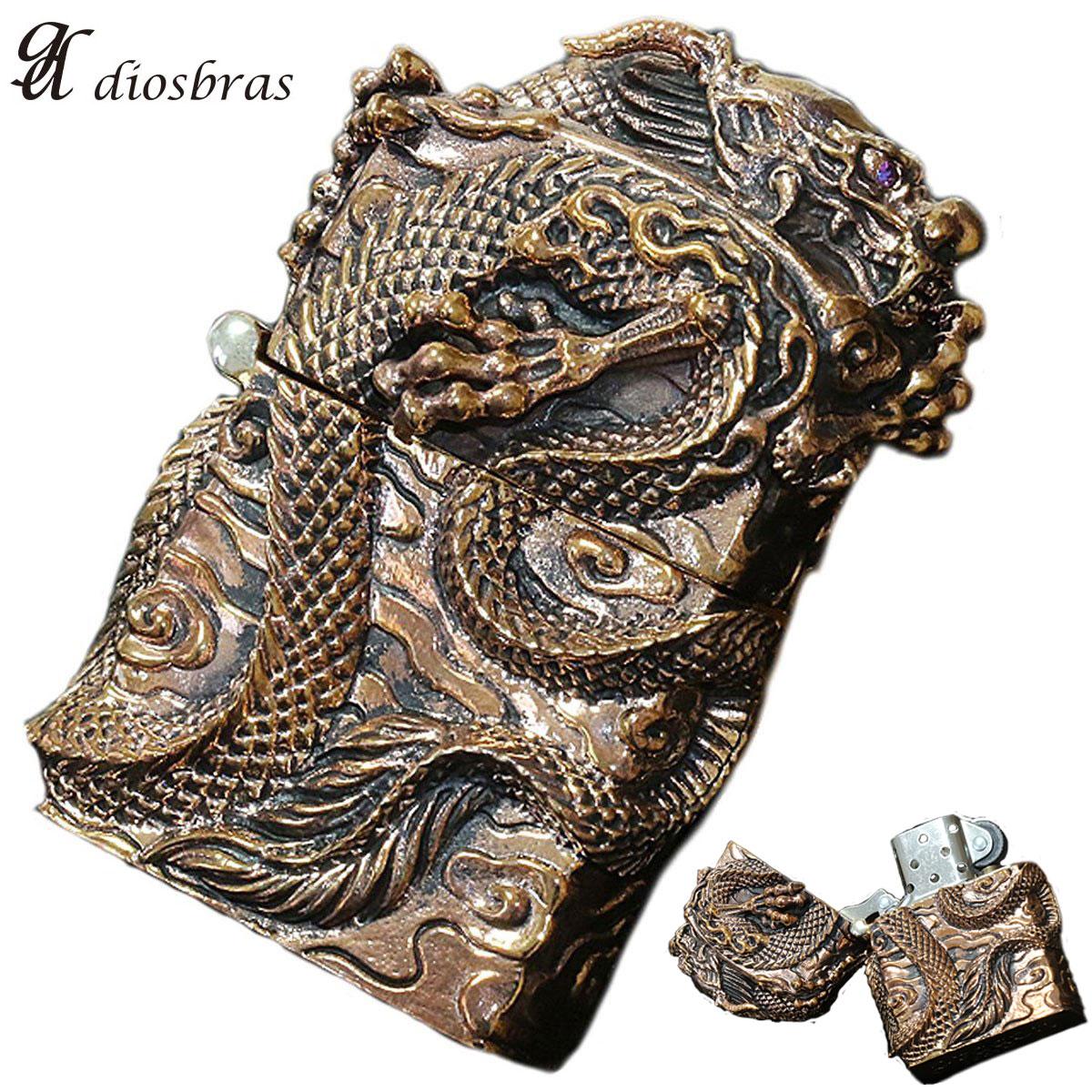 ドラゴン 竜 龍 ZIPPO ジッポ 真鍮製 ブラス ≪ピンクゴールド≫