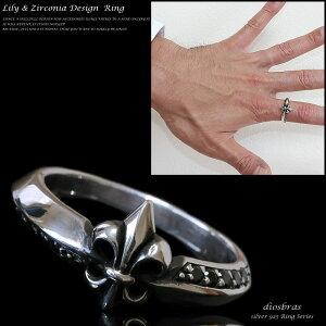 【シルバーリング】【ユリ紋章リング】【シルバーアクセサリー】ユリリリー百合スカルボーンハンドドクロスカルリングシルバーアクセサリーメンズシルバーリング指輪シルバー925メンズアクセサリー大きいサイズ送料無料