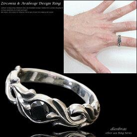 シルバー925 シルバーリング ブラックジルコニア メンズ アラベスク 唐草 ブラックスター パワーストーン オニキス 天然石 ダイオプサイト スターリングシルバー 指輪 ring silver925 銀 シルバーアクセサリー 男性 女性 レディース