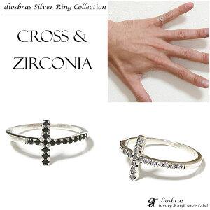 シルバー925 シルバーリング ブラックジルコニア メンズ クロス 十字架 パワーストーン オニキス 天然石 スターリングシルバー 指輪 ring silver925 銀 シルバーアクセサリー 男性 女性 レ