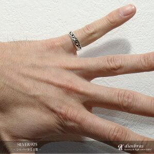 【シルバーリング】【クロスリング】【シルバーアクセサリー】プレーンシンプルアラベスクシルバーアクセサリーメンズシルバーリング指輪シルバー925メンズアクセサリー大きいサイズメール便送料無料