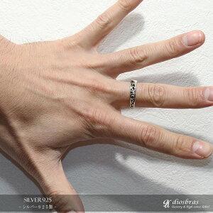 【シルバーリング】【クロスリング】【シルバーアクセサリー】プレーンシンプルアラベスクシルバーアクセサリーメンズシルバーリング指輪シルバー925メンズアクセサリー大きいサイズ【メール便なら全国送料無料】