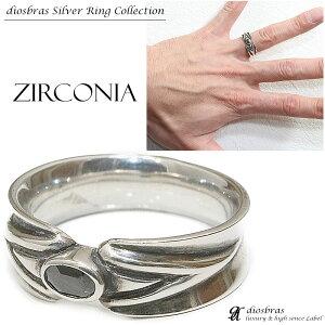 シルバー925 シルバーリング メンズ ブリリアント カット ブラックジルコニア オニキス パワーストーン 天然石 スターリングシルバー 指輪 ring silver925 銀 シルバーアクセサリー 男性 女