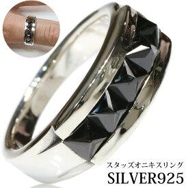 シルバー925 シルバーリング ブラックジルコニア メンズ スタッズ スクエア パワーストーン オニキス 天然石 スターリングシルバー 指輪 ring silver925 銀 シルバーアクセサリー 男性 女性 レディース