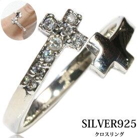 【シルバーリング】【クロスリング】【シルバーアクセサリー】ホワイト ジルコニア クロス 十字架 シルバーアクセサリー メンズ シルバーリング 指輪 シルバー925 メンズアクセサリー フリーサイズ【メール便なら全国送料無料】