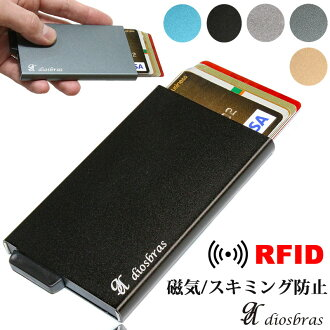 Prevention of card case slide aluminum slide card case skimming magnetism prevention thin slim RFID cardholder slide-style money clip men gap Dis cashless minimalist present fashion popularity recommended recommendation