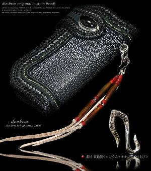 【diosbras-ディオブラス-】ハンドメイド制作ビーズストラップ携帯ストラップジョイントパーツカスタムビーズフック取り外し可能特別限定商品【財布とセットで3800円】