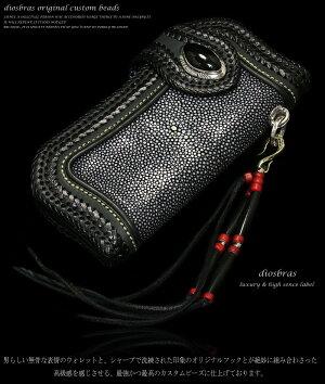 【diosbras-ディオブラス-】ハンドメイド制作ビーズストラップ携帯ストラップジョイントパーツカスタムビーズ取り外し可能特別限定商品【財布とセットで2200円】