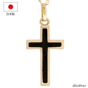 日本製 マリア クロス 十字架 ペンダント k18 トップのみ ペンダント単品 コイン シンプル ゴールド ペンダント 18k メンズ レディース クロスペンダント 18金 チャーム クロス ペン
