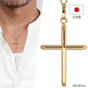 日本製 クロス 十字架 ペンダント k18 コイン シンプル ゴールド 18k メンズ レディース クロスペンダント 18金 チャーム クロス ペンダント コイン アズキチェーン 金貨 長あずきチ