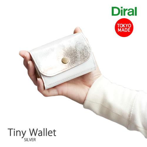 小さい 財布 コンパクト シルバー 本革(レザー ヌメ革)レディース メンズ ミニマム 極小 小ぶりで おしゃれな お財布 サイフ 小銭入れ カード入れ 付き 3つ折。以外と大容量 ブランド Diral