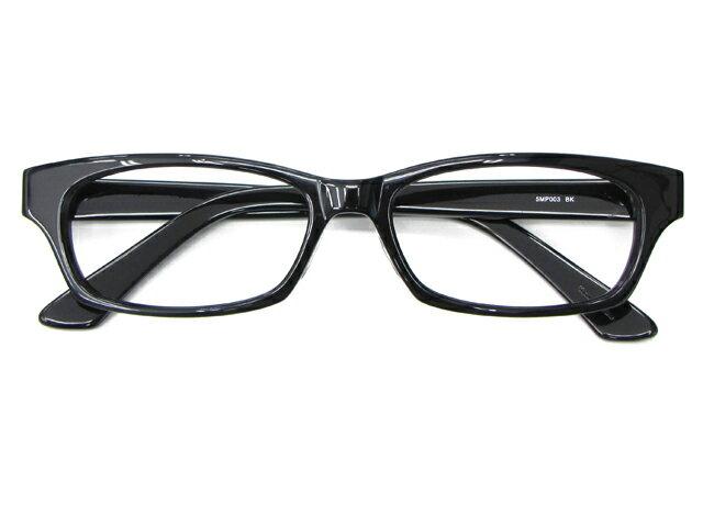 メガネ 度付き/度なし/伊達メガネ セルフレーム(プラスチック) ウェリントン ウエリントン ブラック 黒 黒ぶち メガネセット 5MP003-BK【金子眼鏡】【薄型レンズ付】10P03Dec16