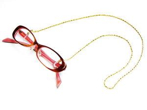 メガネチェーン グラスコード メガネコード 眼鏡コードお洒落なグラスチェーン/老眼鏡/シニアグラス/サングラスストラップ 紐 CG-104 ゴールド チェーンタイプ 商品到着後にレビューを書い