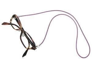グラスコード メガネチェーン メガネコード 眼鏡コードお洒落なグラスチェーン/老眼鏡/シニアグラス/サングラスストラップ 紐 革 NUBUCK丸紐 本革ヌバック 日本製 商品到着後にレビューを書