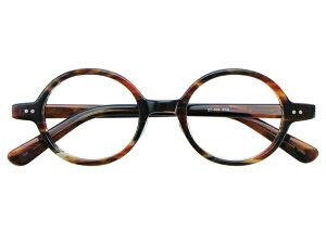 丸メガネ 丸眼鏡 丸めがね メガネ 度付き/度なし/伊達メガネ セルフレーム(プラスチック) ラウンド ブラウン メガネセット EC003-BRS【金子眼鏡】【薄型レンズ付】【ケース付】【送料